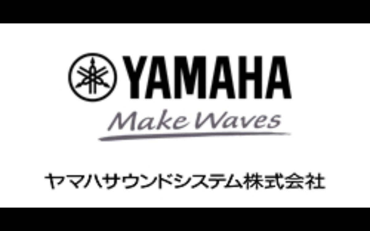 ヤマハサウンドシステム(株)