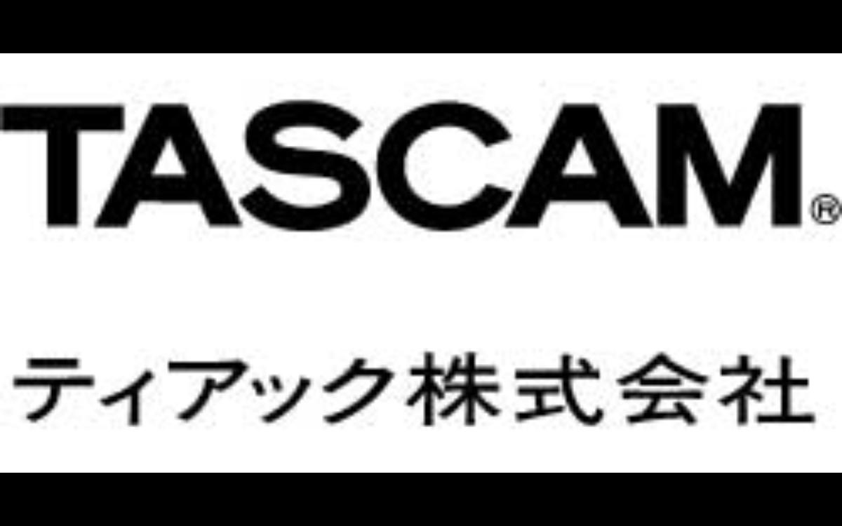 タスカム/ティアック(株)