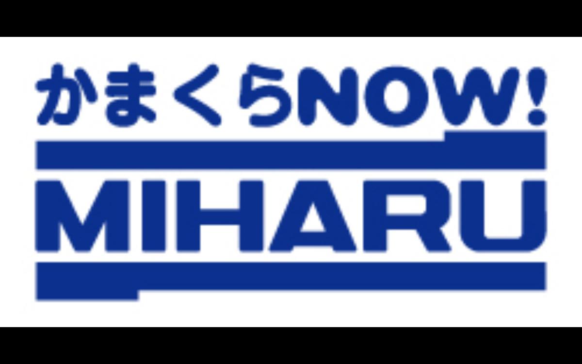 ミハル通信(株)