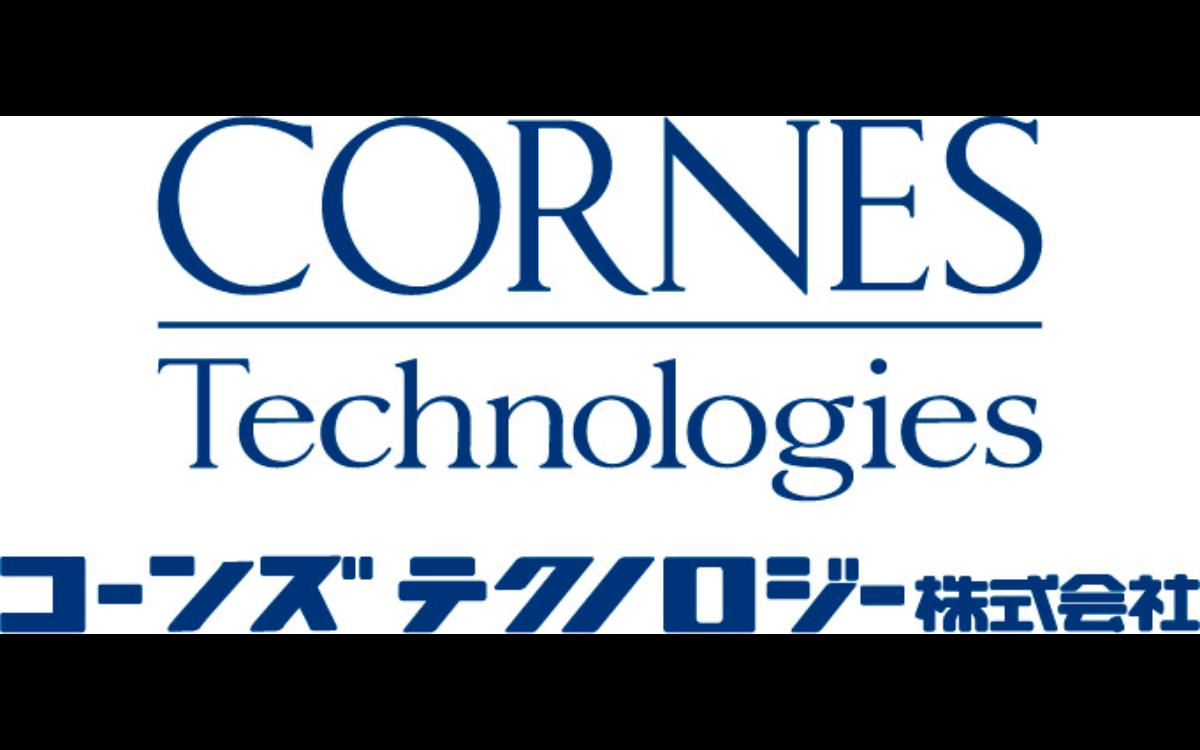 コーンズテクノロジー(株)