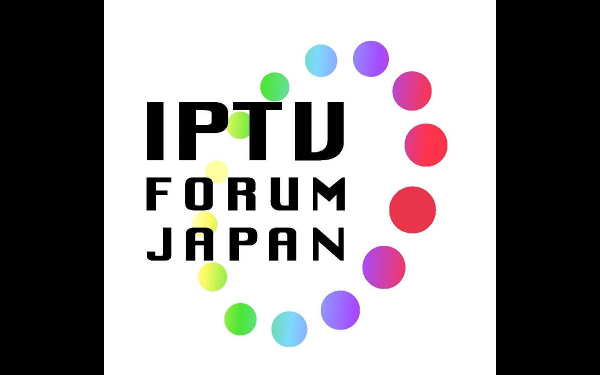 一般社団法人IPTVフォーラム