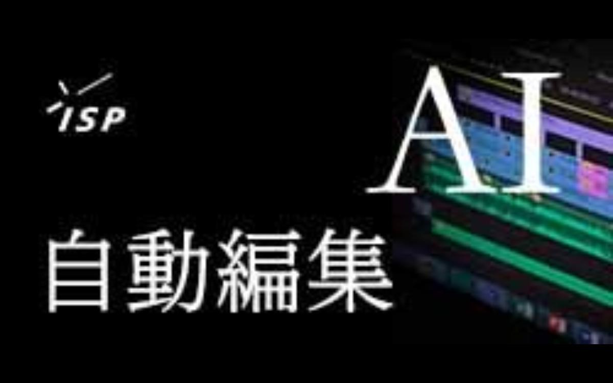 (株)システム計画研究所