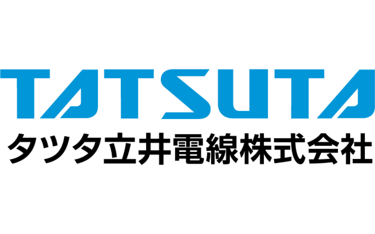 タツタ立井電線(株)
