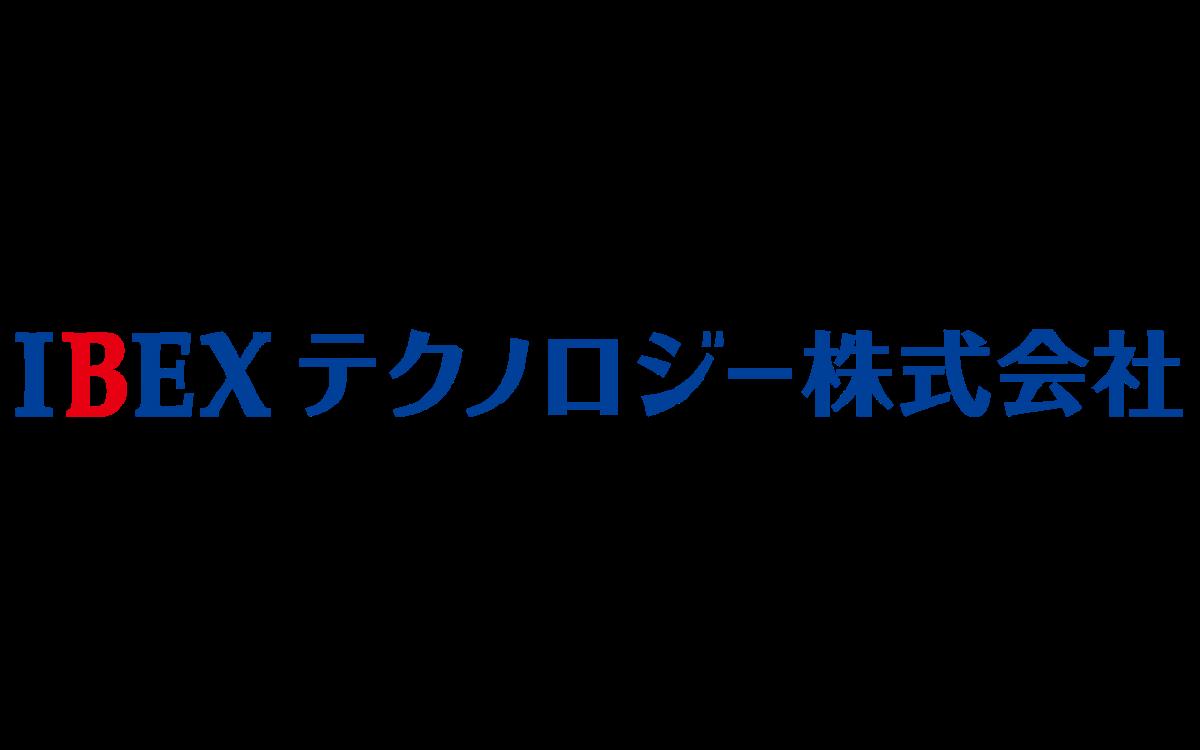 アイベックステクノロジー(株)